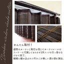 竹カーテン アッシュブラウン色幅100x丈135cm 2枚組 3