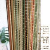 マルチカラー竹カーテン マルチストライプ色幅100x丈178cm 2枚組 【送料区分:大型】