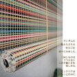 【予約販売】マルチボーダー 竹 スクリーン 竹簾 すだれ ロールスクリーン 88×180cm