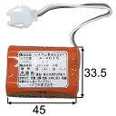 【在庫あり★】【 KS-623 】LIXIL INAX トイレ擬音装置 音姫露出形・電池式【送料無料】【MSIウェブショップ】