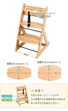 【送料無料】初めて座るベビーチェア!マジカルチェア ベビー チェア マジカル グローアップチェア 子供用チェア イス ダイニングチェア キッズ ハイタイプ 木製 キッズチェア 子供椅子 テーブルチェア