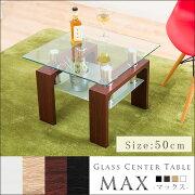 センター テーブル マックス リビング コーヒー オリジナル オーバル