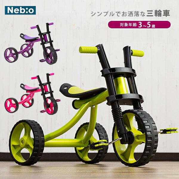 子ども用三輪車