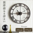 【送料無料】大盤!アイアンダイヤル壁掛け時計 壁掛けタイプ デザイン時計 インテリア時計 ラージクロック 秒針なし large clock