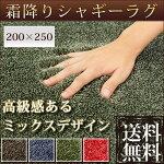 ������̵������ߤꥷ�㥮��PV�饰200*250���