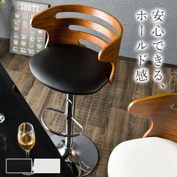 【送料無料】カウンターチェア テリエ 木製 バーチェア カウンターチェアー バーチェアー チェア チェアー ハイチェア ハイチェアー 昇降式 プライウッド ブラック 黒 ホワイト 白 木製カウンターチェア 椅子 おしゃれ