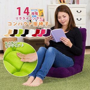 [무료 배송] 취급이 쉬운 소형 의자 모코코 안락 의자 안락 의자 소형 의자 의자 코타츠 쇼콜라 경량 중독성 적합 쿠션 풍부한 색상 변화