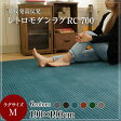 【送料無料】低反発高反発レトロモダンラグ 190×190