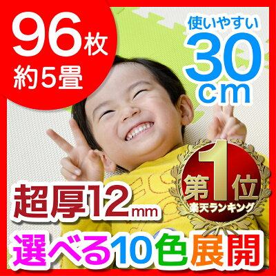 カラーマット96枚組