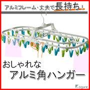 ハンガー グリーン シービージャパン