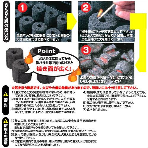 BUNDOK らくらく炭2kg/BD-328/木炭、2kg、炭、着火剤、燃料、バーベキュー