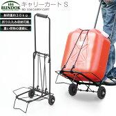 【特別送料無料品】BUNDOK キャリーカートS/BD-334/キャリーカート、折りたたみ、軽量、旅行用品、ゴムひも付き、アウトドア、ショッピングカート、キャリー