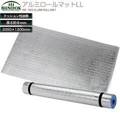 【5000円以上送料無料】BUNDOK アルミロールマットLL/BD-343/メーカー:(株)…