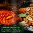【送料無料】BUNDOK ダッチオーブン/BD-381/ダッヂオーブン、ダッチオーブン、リッドリフター、キャンプ、鍋、調理 2
