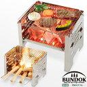 【送料無料】BUNDOK 焚き火グリル/BD-404/バーベキューコンロ、BBQコンロ、焚き火グリル、カマドグリル、かまど、キャンプ、焚き火台、焚火