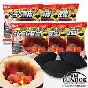 【送料無料】BUNDOK らくらく豆炭 3.6kg/BD-446_6ST/炭、豆炭、木炭、着火剤、スターター、燃料、バーベキュー、BBQ、七輪、七厘、らくらく炭