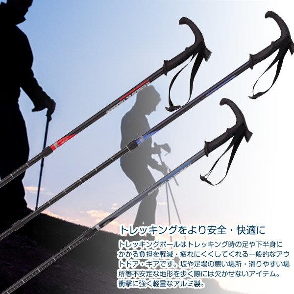 【】【BUNDOK トレッキングポールシステム 2本組/BD-450ST/登山、トレッキングポール、2本セット、山登り、ハイキング、ウォーキング、登山杖、スティック、山歩き、アンチショック、ストック、杖】