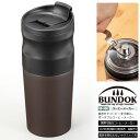 【送料無料】BUNDOK コーヒーメーカー/BD-900/コーヒーミル、手動、コーヒーメーカー、コーヒードリッパー、タンブラー、マグカップ、アウトドア、キャンプ