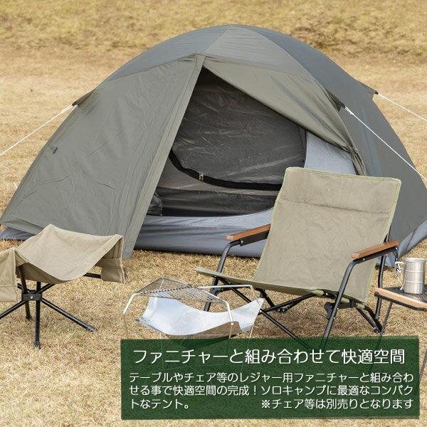 【送料無料】BUNDOKツーリングテント1〜2人用/BDK-18/テント、ソロテント、ドーム型、1人、2人、前室、軽量、ソロキャンプ