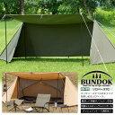 【送料無料】BUNDOK ソロベース/BDK-79/テント、パップ型、パップテント、ソロテント、ソロキャンプ、ミリ...