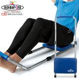 【送料無料】鉄人倶楽部 ボディトレーニング/IMC-99/腹筋器具、トレーニング器具、筋トレ、トレーニングベンチ、腹筋ベンチ、腹筋台、背筋トレーニング、腹筋