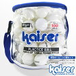 【特別送料無料品】kaiser 卓球ボール100Pセット/KW-252/卓球ボール、ピンポン玉、セット、卓球用品、まとめ買い、激安、公式サイズ