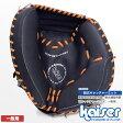 【5,000円以上送料無料】kaiser 軟式キャッチャーミット/KW-340/野球グローブ、軟式グローブ、野球用品、キャッチャー、ミット、激安
