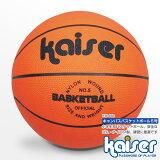 【5000以上】kaiser キャンパスバスケットボール5號/KW-492/メーカー:(株)カワセ/バスケットボール、バスケ ボール、5號、子供用、小學生用、練習用
