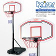 【送料無料】kaiser バスケットゴールスタンド/KW-584/バスケットゴール バスケットボール ゴール バスケットボールスタンド バスケットボード 練習 子供 ミニバス