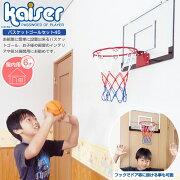 バスケット バスケットボール インテリア