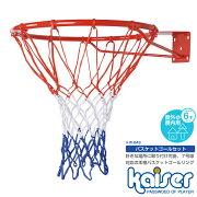 バスケット バスケットボール