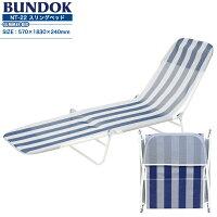 【送料無料】BUNDOK スリングベット/NT-22/サマーベット、サマーベッド、ビーチベッド、ビーチベット、キャンプベッド、テスリン、海水浴、コンパクト、シングル