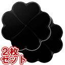IH汚れ防止マット ブラック(2枚入)/SB-2/家庭用品、キッチン用品、IH汚れ防止マット、シリコン、マット、鍋敷き、なべしき
