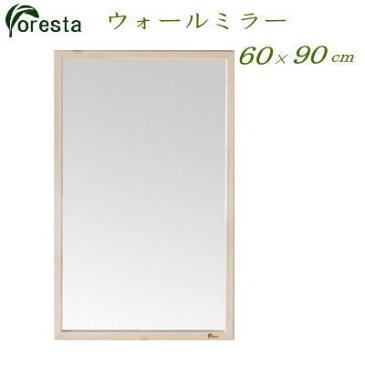 【送料無料】鏡 ミラー ウォールミラー 60×90cm天然木 レッドパイン 壁掛け 【P2】【MK】