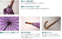 丈夫で美しい16本骨和傘55cmジャンプ雨傘