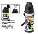 仮面ライダーゼロワン 直飲みステンレスボトル水筒 480ml 小森樹脂 黒キャップ