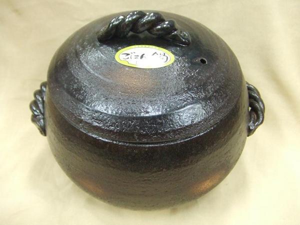 三鈴陶器 日本製ご飯鍋 四日市万古焼 みすず炊飯土鍋 3合炊き 蓋のみ