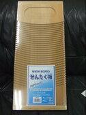 木製洗濯板 大 50×22cm