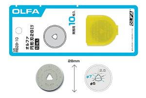 OLFA ロータリーカッター替刃 円形刃28ミリ替刃 10枚入り RB28-10
