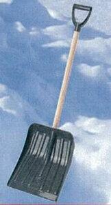 雪国の本場カナダ製! ガルディナ ポーラウェーブ スコップ型雪かき 黒 PW-67KDJC