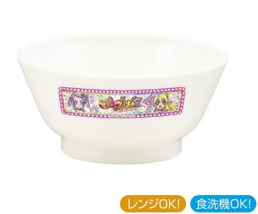 ドキドキプリキュア ご飯茶碗