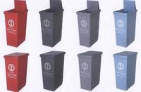 スライドペール 分別 ゴミ容器 45L 分類 ダストボックス