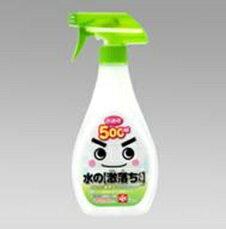 洗剤を使いたくない場所の汚れ落としに。レック 水の激落ちくん 500ml S-547