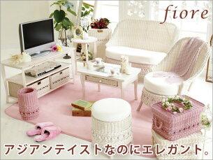 姫系アジアン家具 fioreシリーズ