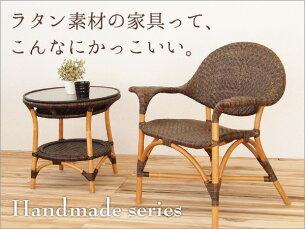 アジアン家具 Handmadeシリーズ