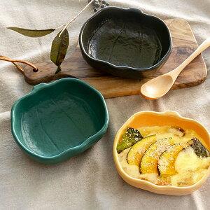 グラタン皿 14cm かぼちゃ ボウル 耐熱皿 陶器 瀬戸焼 日本製 オーブンウェア ( オーブン 直火対応 耐熱 食器 小さめ 一人用 電子レンジ対応 食洗機対応 耐熱容器 小鉢 )