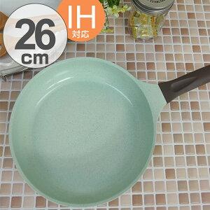ヒスイフライパン 翡翠 セラミック フライパン 26cm IH対応 PFOAフリー ( 送料無料 ガス火対応 セラミック加工 軽量 ヒスイ セラミックコーティング PFOA アピデ ヒスイコーティングフライパン KKN−HC )