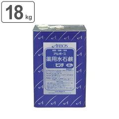 薬用水石鹸無香料18kg殺菌剤入ピンク