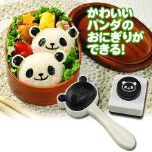 おにぎりぬき型 パンダ