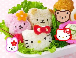 【ポイント最大27倍】かわいいキティちゃんの顔型おにぎりが作れますおにぎり キャラ弁 お弁当...